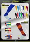 ponožkové štulpny Royal New Tech