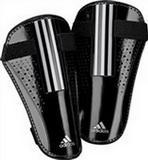chrániče Adidas 11Lite X18340