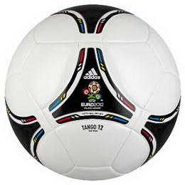 mini míč Adidas Tango 12 Top X17285 - zvětšit obrázek