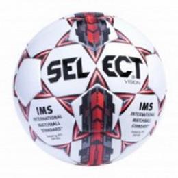 míč Select Vision - zvětšit obrázek