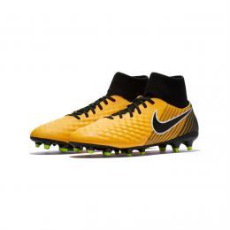 kopačky Nike JR Magista Onda II DF AGPRO - zvětšit obrázek